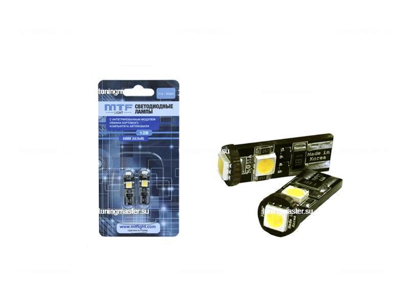 Лампа светодиодная MTF Light W5W /Т10 12 V 5000K со встроенной обманкой 2 шт